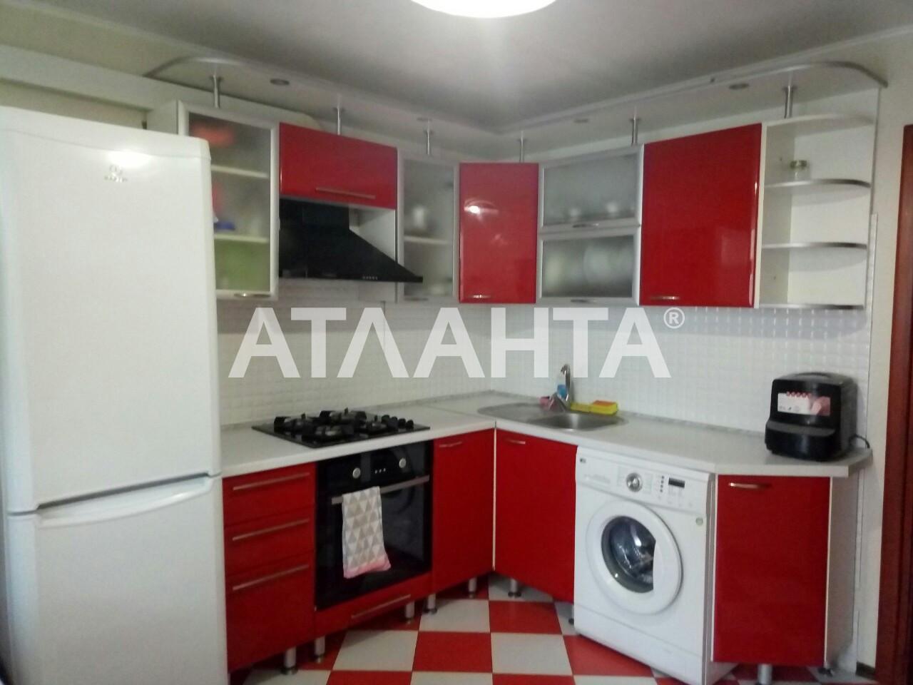 Продается 1-комнатная Квартира на ул. Марсельская — 36 500 у.е.