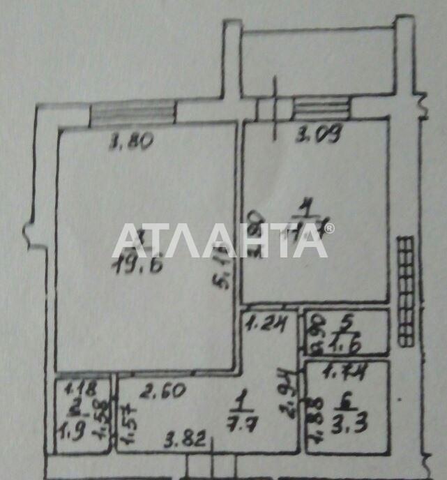 Продается 1-комнатная Квартира на ул. Марсельская — 36 500 у.е. (фото №15)