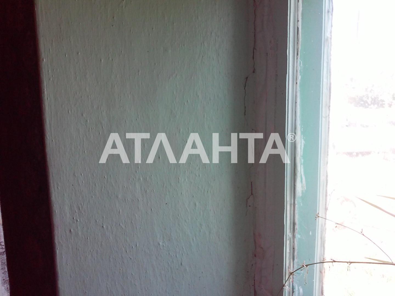 Продается Дом на ул. Котовского — 20 000 у.е. (фото №11)