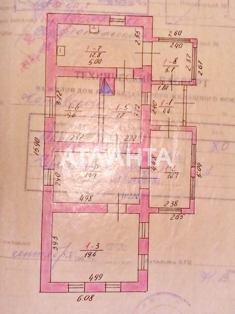 Продается Дом на ул. Котовского — 20 000 у.е. (фото №15)