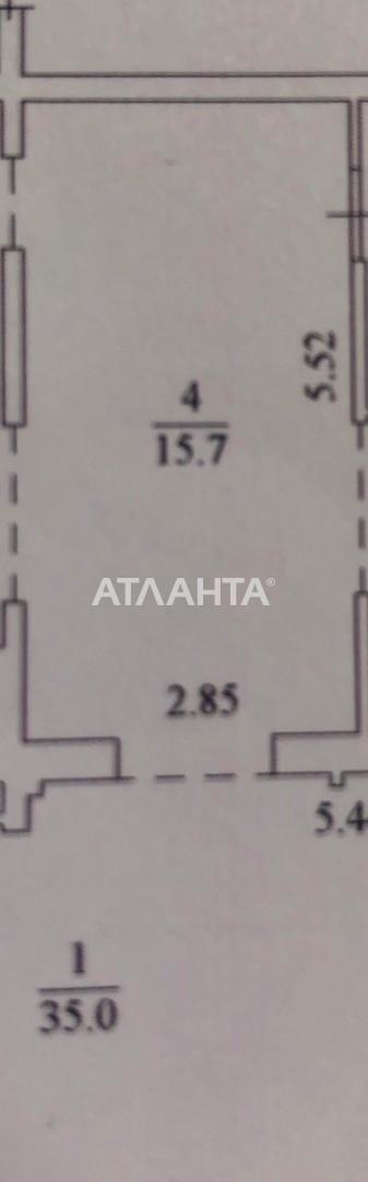 Продается Офис на ул. Днепропетр. Дор. (Семена Палия) — 55 000 у.е.