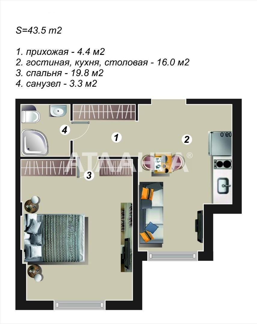 Продается 1-комнатная Квартира на ул. Пишоновская — 34 000 у.е.