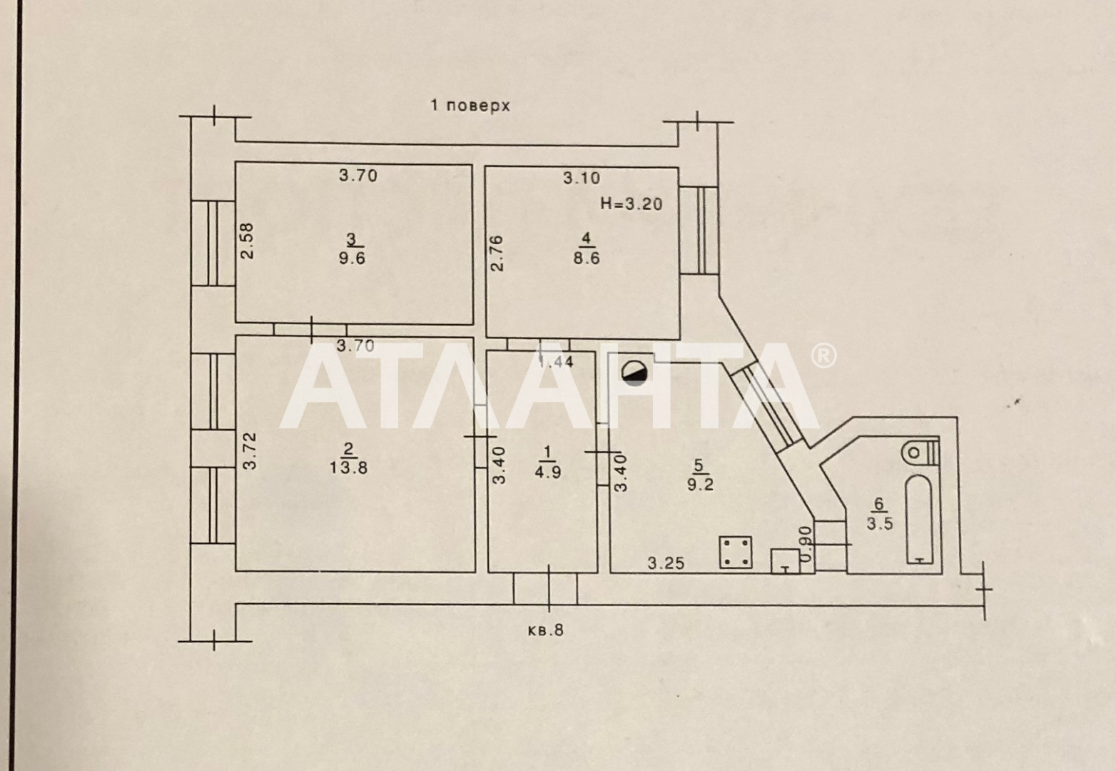 Продается 3-комнатная Квартира на ул. Ватутина Ген. — 48 000 у.е. (фото №6)