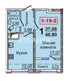 Продается 1-комнатная Квартира на ул. Жемчужная — 30 000 у.е. (фото №6)