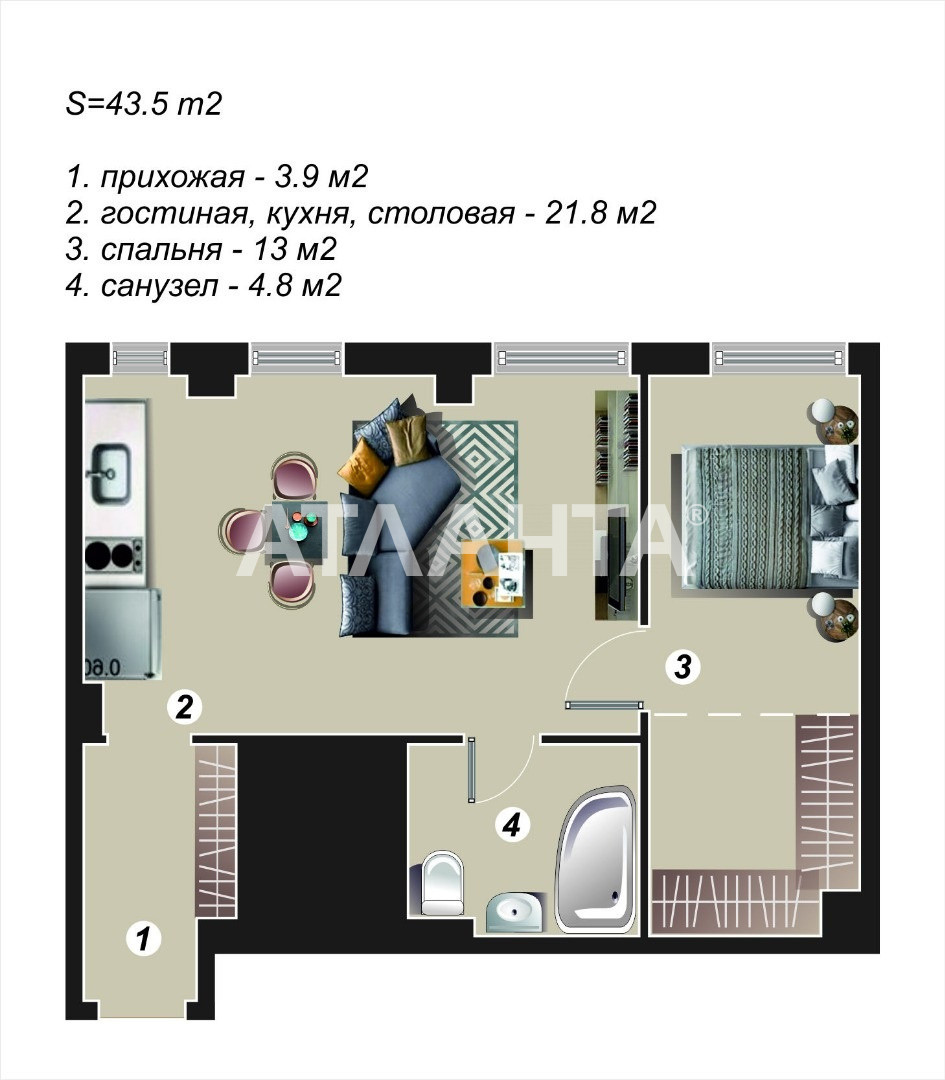 Продается 1-комнатная Квартира на ул. Пишоновская — 36 000 у.е. (фото №5)