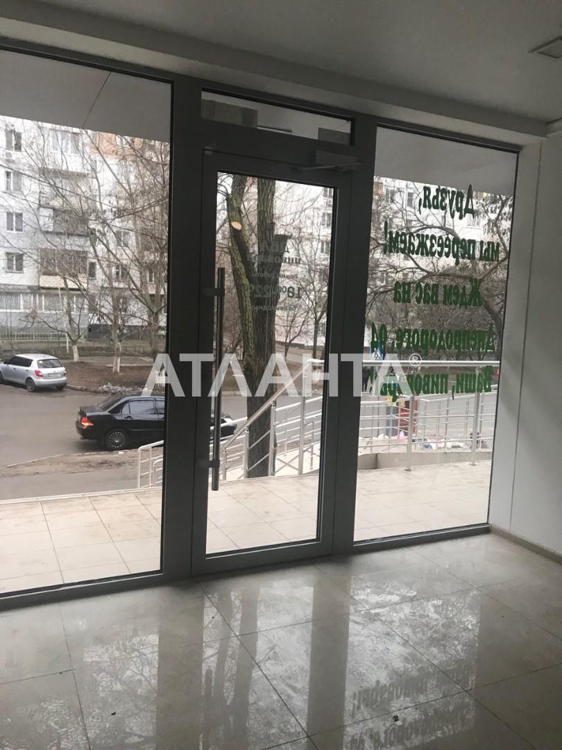 Продается Офис на ул. Высоцкого — 58 000 у.е. (фото №3)