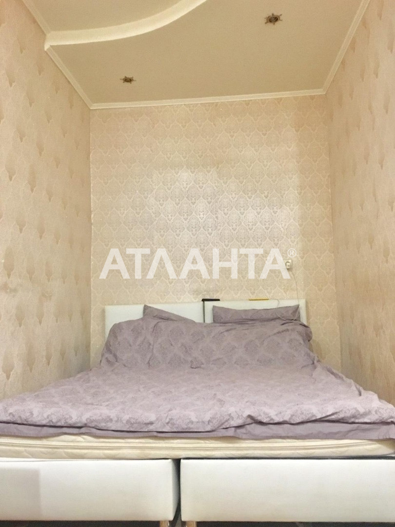 Сдается 1-комнатная Квартира на ул. Раскидайловская (Станиславского) — 184 у.е./мес.