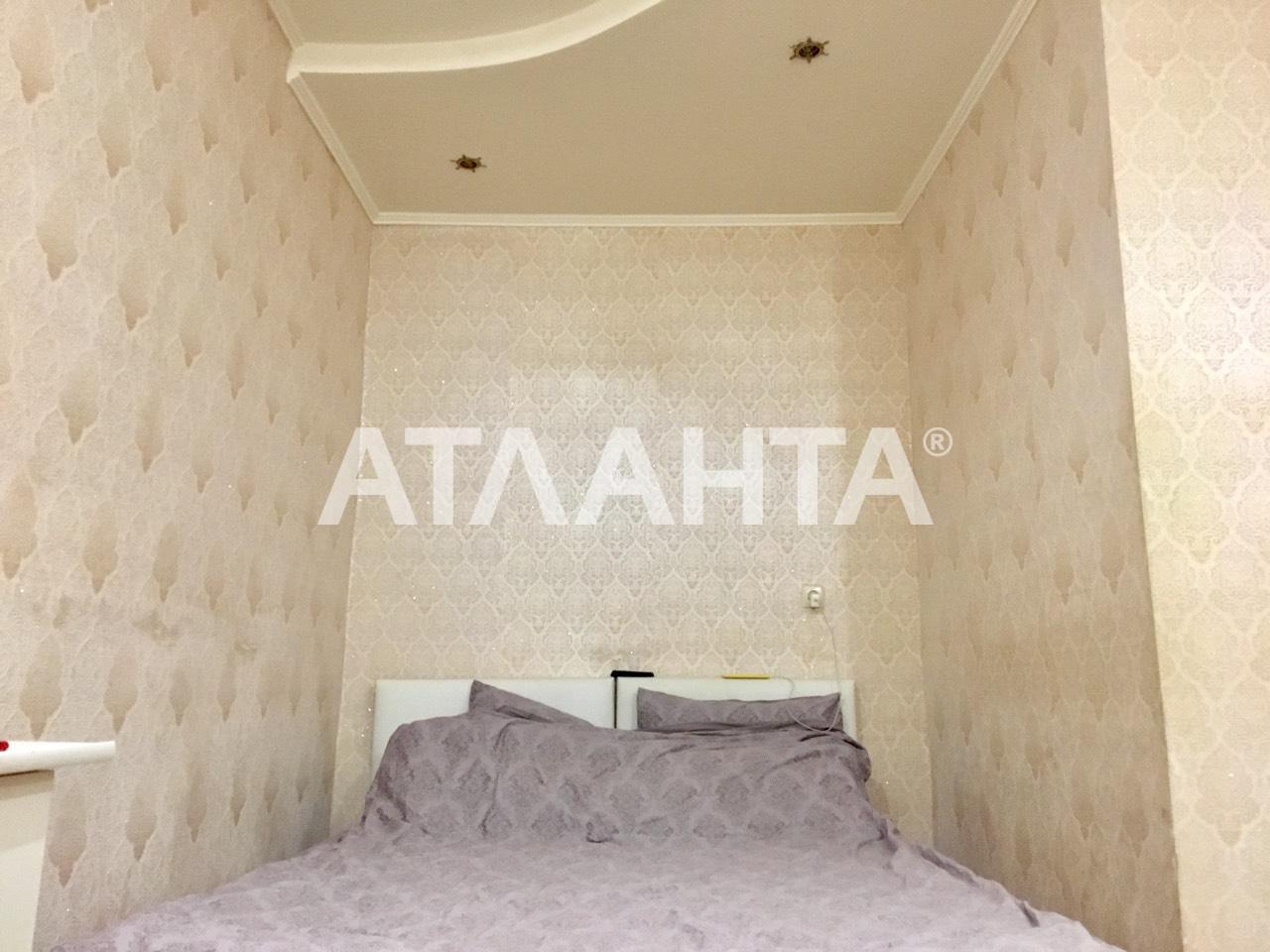 Сдается 1-комнатная Квартира на ул. Раскидайловская (Станиславского) — 184 у.е./мес. (фото №9)