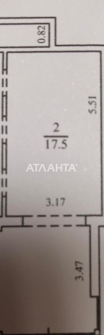 Продается Офис на ул. Высоцкого — 60 000 у.е.
