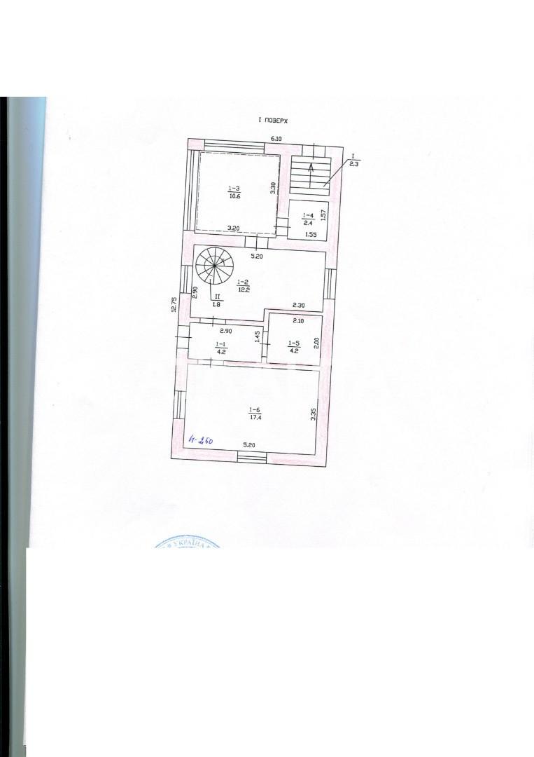 Продается Дом на ул. Тополиная — 99 000 у.е. (фото №19)