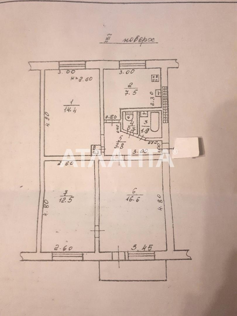 Продается 3-комнатная Квартира на ул. Королева Ак. — 42 000 у.е. (фото №3)