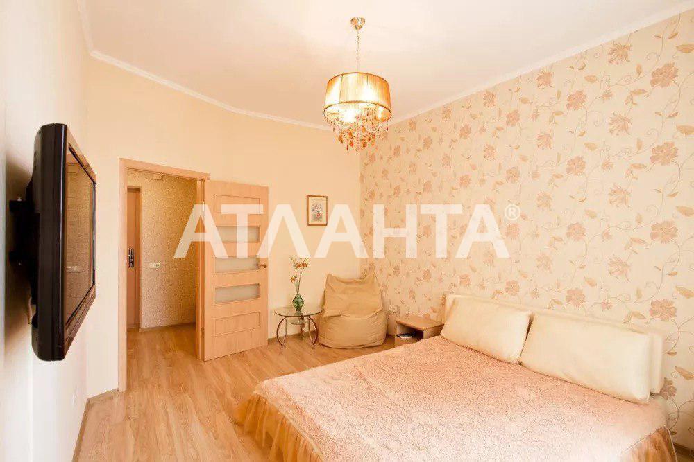 Сдается 1-комнатная Квартира на ул. Базарная (Кирова) — 417 у.е./мес.