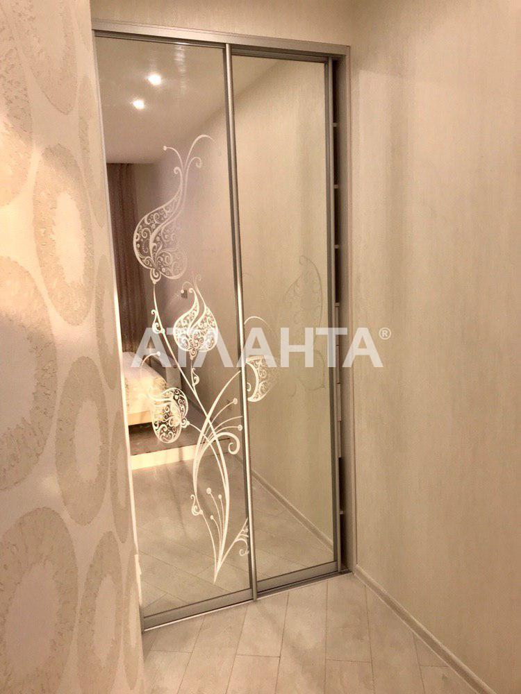 Сдается 1-комнатная Квартира на ул. Французский Бул. (Пролетарский Бул.) — 450 у.е./мес. (фото №2)