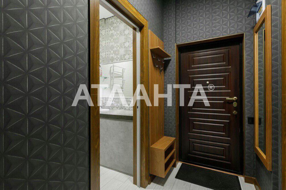 Сдается 1-комнатная Квартира на ул. Французский Бул. (Пролетарский Бул.) — 500 у.е./мес. (фото №9)