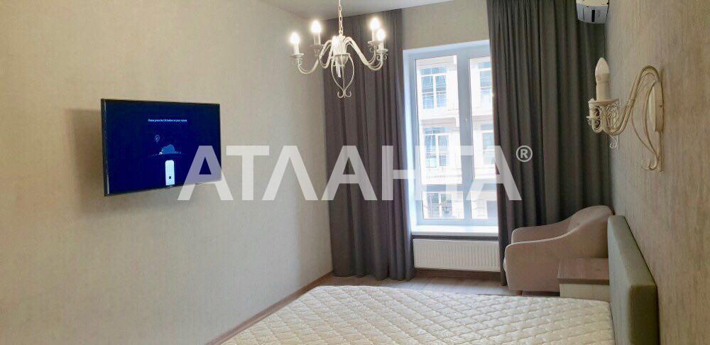 Сдается 1-комнатная Квартира на ул. Фонтанская Дор. (Перекопской Дивизии) — 400 у.е./мес.