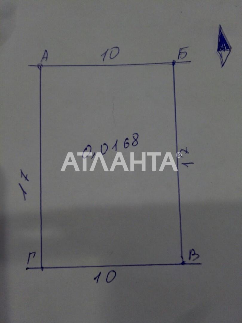 Продается Земельный участок на ул. 9-Я Авиационная — 25 000 у.е. (фото №4)