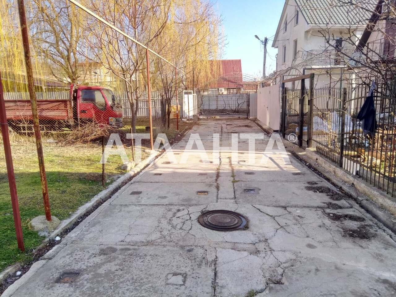 Продается Земельный участок на ул. 9-Я Авиационная — 25 000 у.е. (фото №3)