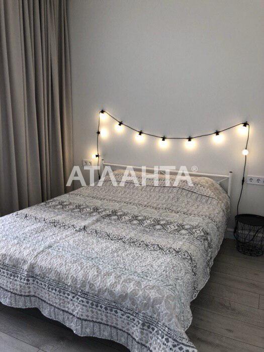 Сдается 1-комнатная Квартира на ул. Гагаринское Плато — 450 у.е./мес. (фото №4)