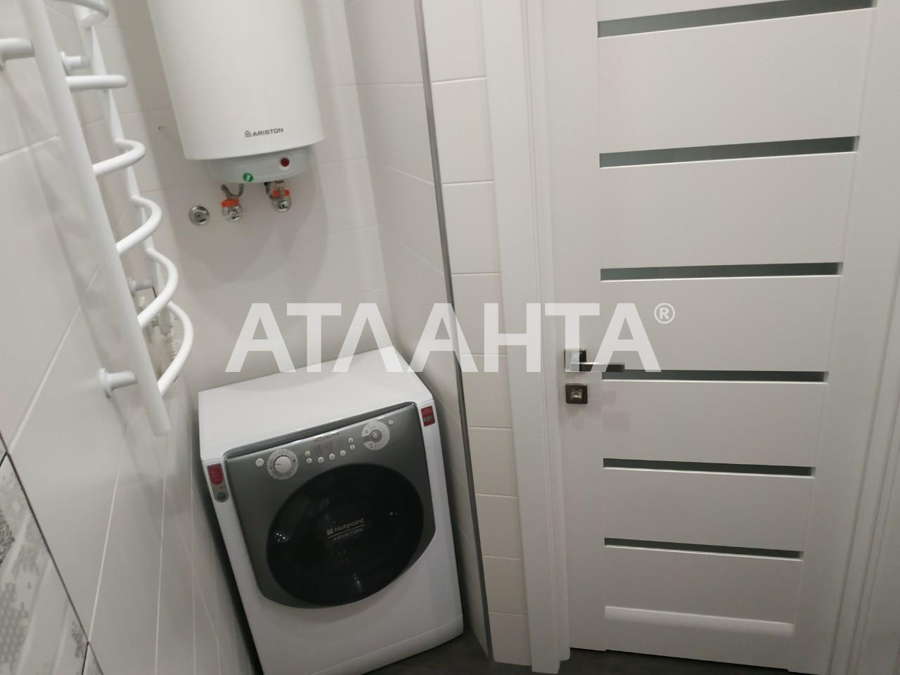 Продается 1-комнатная Квартира на ул. Жемчужная — 47 000 у.е. (фото №15)