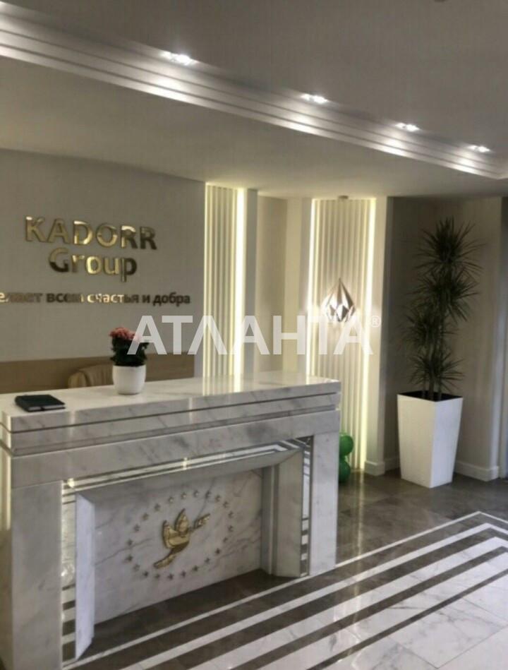 Продается 1-комнатная Квартира на ул. Бассейная — 33 500 у.е. (фото №2)