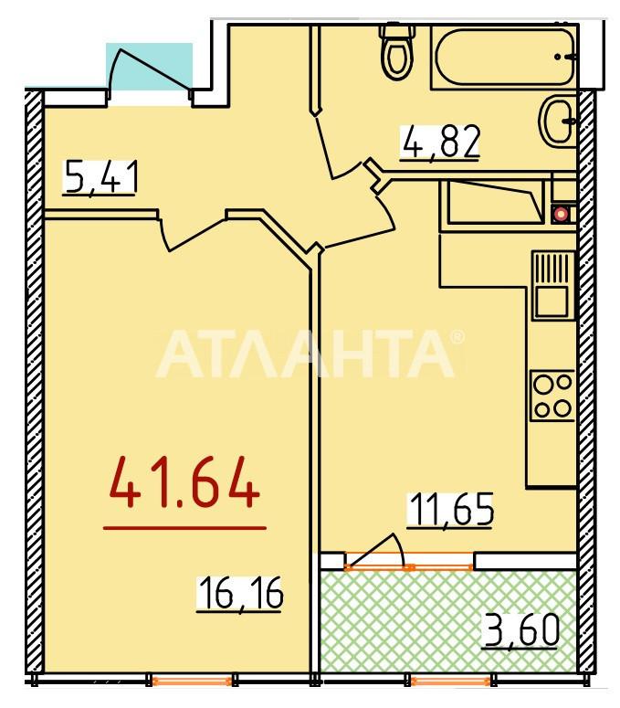 Продается 1-комнатная Квартира на ул. Бассейная — 33 500 у.е. (фото №4)