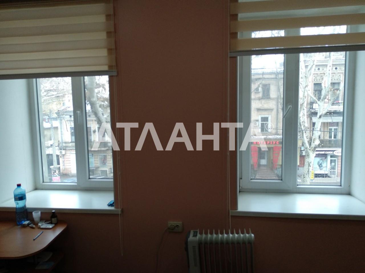 Продается Коммунальная на ул. Ришельевская (Ленина) — 190 000 у.е.