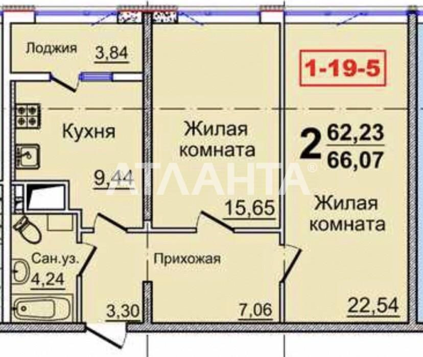 Продается 2-комнатная Квартира на ул. Жемчужная — 42 900 у.е. (фото №2)