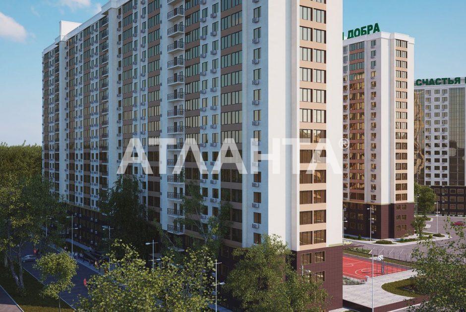 Продается 2-комнатная Квартира на ул. Жемчужная — 42 900 у.е.