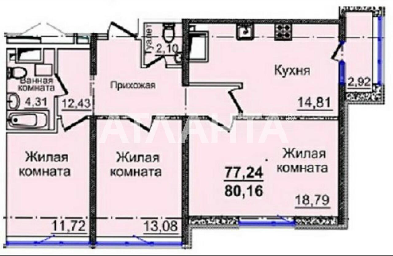 Продается 3-комнатная Квартира на ул. Жемчужная — 55 000 у.е. (фото №5)
