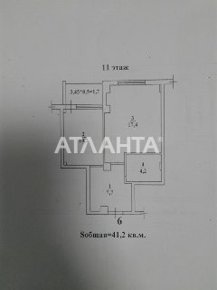 Продается 1-комнатная Квартира на ул. Гранитная — 24 800 у.е. (фото №4)