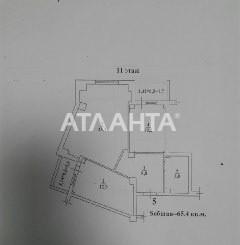 Продается 2-комнатная Квартира на ул. Гранитная — 32 800 у.е. (фото №5)