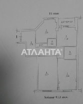 Продается 3-комнатная Квартира на ул. Гранитная — 45 600 у.е. (фото №5)