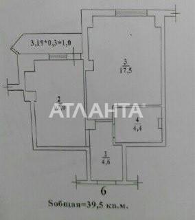Продается 1-комнатная Квартира на ул. Гранитная — 25 700 у.е. (фото №5)