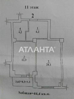 Продается 1-комнатная Квартира на ул. Гранитная — 28 900 у.е. (фото №5)