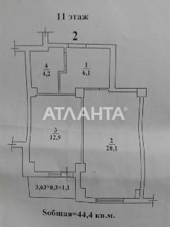 Продается 1-комнатная Квартира на ул. Гранитная — 30 000 у.е. (фото №5)