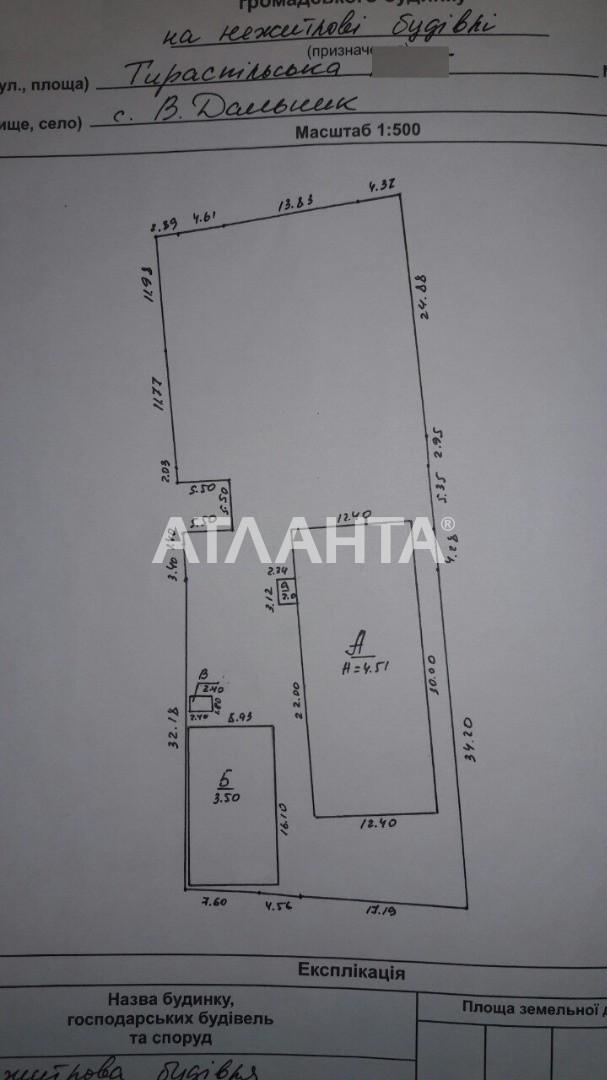 Продается СТО на ул. Тираспольская — 150 000 у.е.