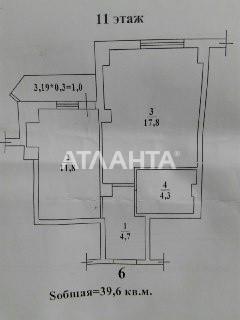 Продается 1-комнатная Квартира на ул. Гранитная — 23 800 у.е. (фото №5)