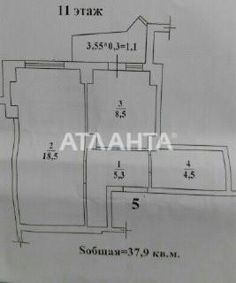 Продается 1-комнатная Квартира на ул. Гранитная — 24 700 у.е. (фото №5)