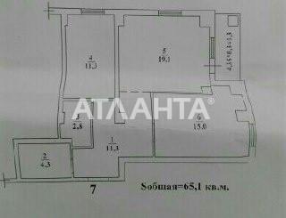 Продается 2-комнатная Квартира на ул. Гранитная — 32 600 у.е. (фото №5)