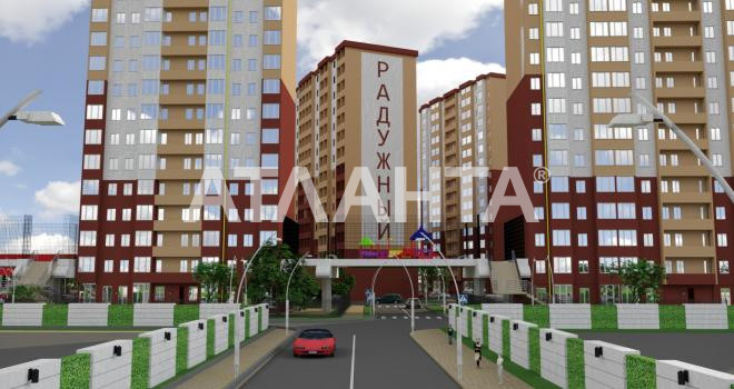 Продается 1-комнатная Квартира на ул. Гранитная — 28 000 у.е. (фото №3)