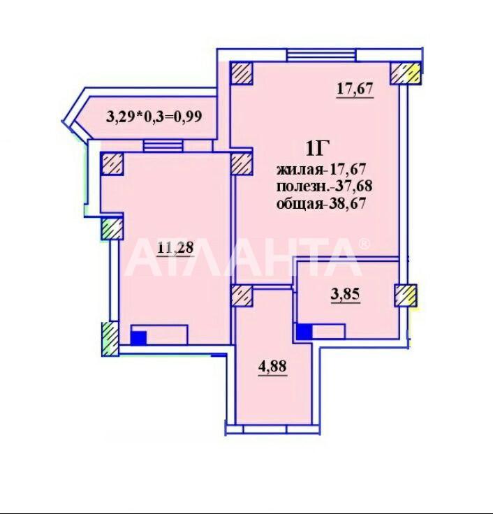 Продается 1-комнатная Квартира на ул. Гранитная — 23 700 у.е. (фото №4)