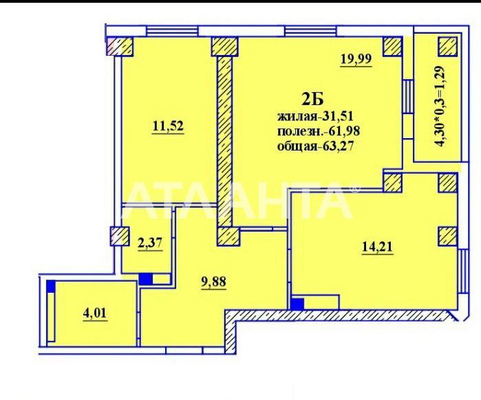 Продается 2-комнатная Квартира на ул. Гранитная — 31 700 у.е. (фото №4)