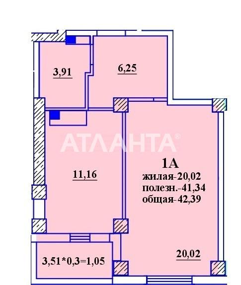 Продается 1-комнатная Квартира на ул. Гранитная — 25 500 у.е. (фото №3)