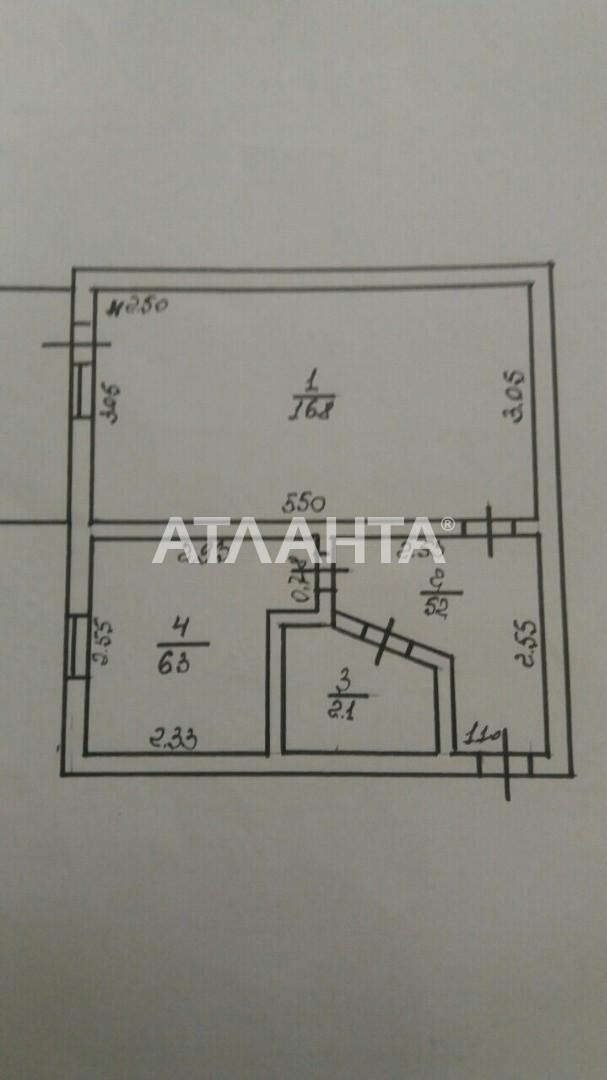 Продается 1-комнатная Квартира на ул. Маякская Дор. — 20 500 у.е. (фото №6)