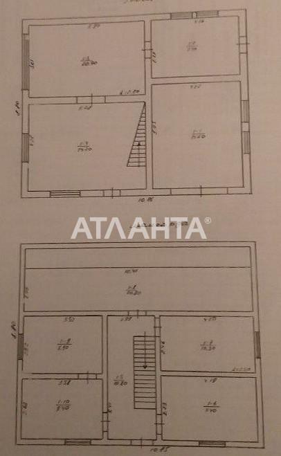Продается Дом на ул. Южный Пер. — 22 000 у.е. (фото №3)