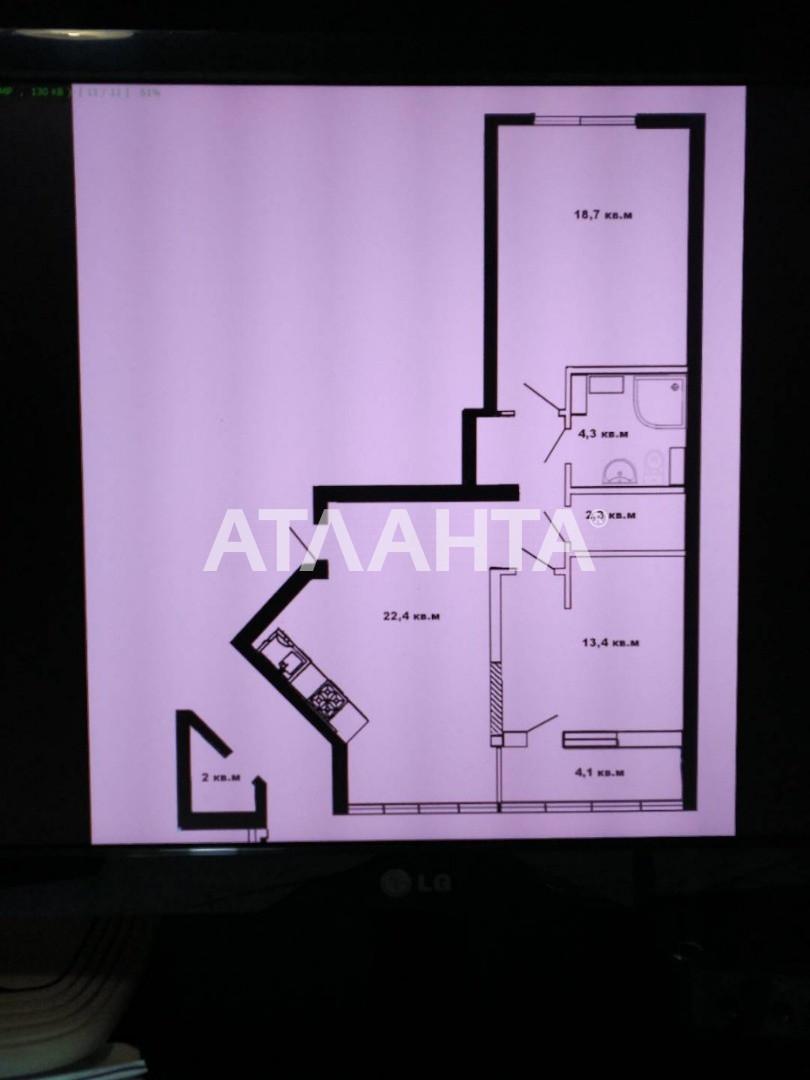 Продается 2-комнатная Квартира на ул. Парусная (Героев Сталинграда) — 36 000 у.е. (фото №10)