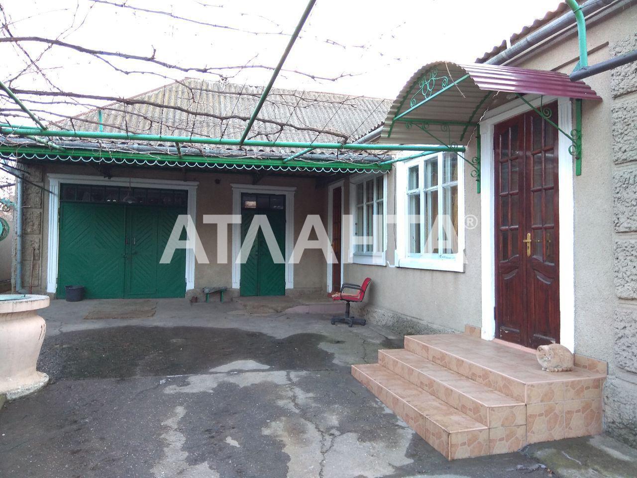 Продается Дом на ул. Виноградная — 65 000 у.е.