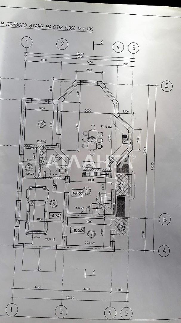 Продается Дом на ул. Массив №11 — 175 000 у.е. (фото №8)