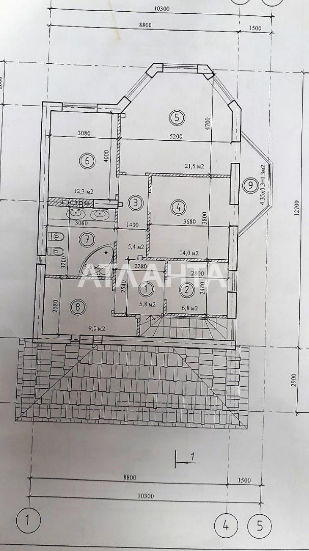 Продается Дом на ул. Массив №11 — 175 000 у.е. (фото №9)