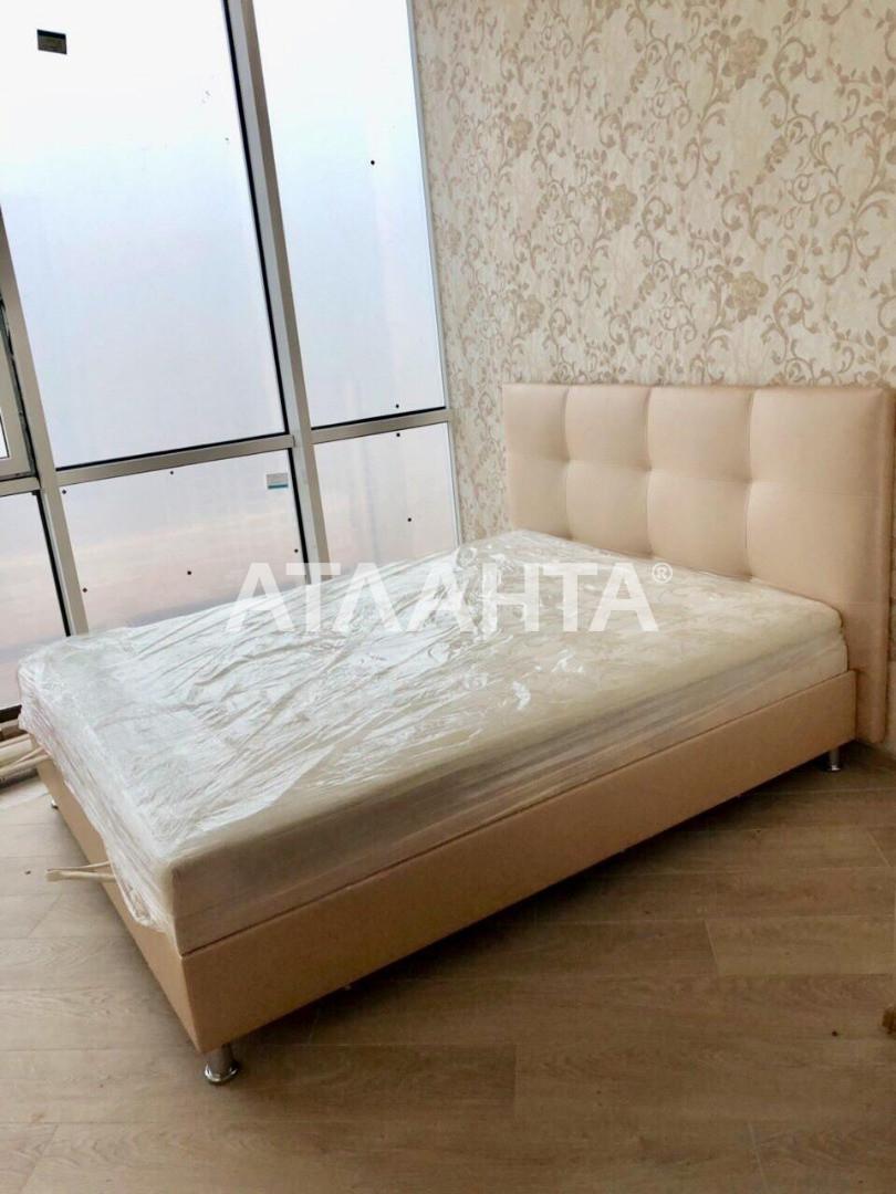 Сдается 2-комнатная Квартира на ул. Генуэзская — 400 у.е./мес.